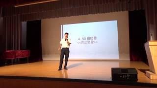Publication Date: 2019-07-10 | Video Title: STMGSS K台爭霸戰2019 (CAM 2)