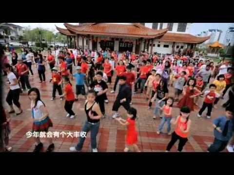 开心乐龙龙 - MY Astro 新年万人MV