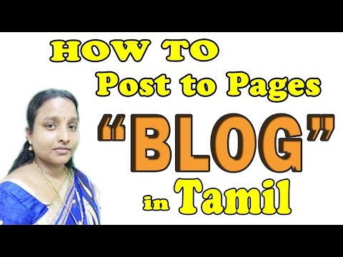 How to Post a Video on New Blog Website (Blogger) in Tamil  PART-2 / 2017 Latest Video