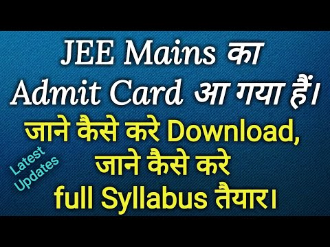 JEE Mains 2018 Admit Card and Important Exam Instruction    Rakesh Dhanda Films    Crack JEE Mains .