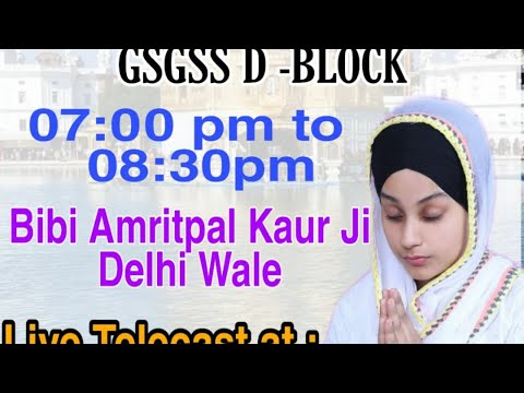 Live-Now-Gurmat-Kirtan-Samagam-From-Model-Town-Delhi-12-Sept-2020
