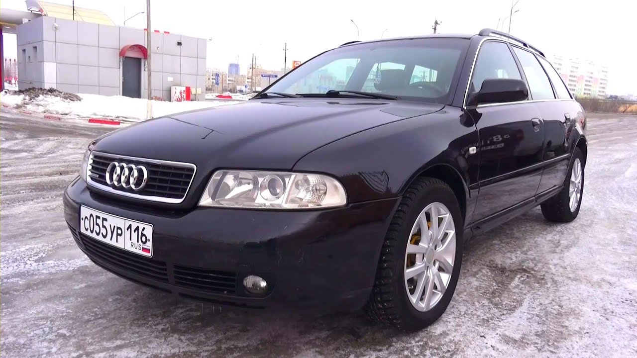 1999 Audi А4 B5 Avant 2 5tdi Start Up Engine And In