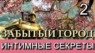 видео Прохождение TES V: Skyrim — Dawnguard, часть вторая