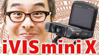 自分撮りビデオカメラなら、もうこれで決まりでしょう。Canon iVIS mini Xがやってきた!開封編 thumbnail