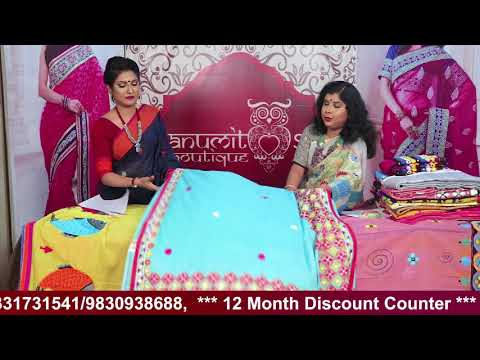 15-02-2018_Anumits Boutique Show ||Nakshikantha|| FULL HD