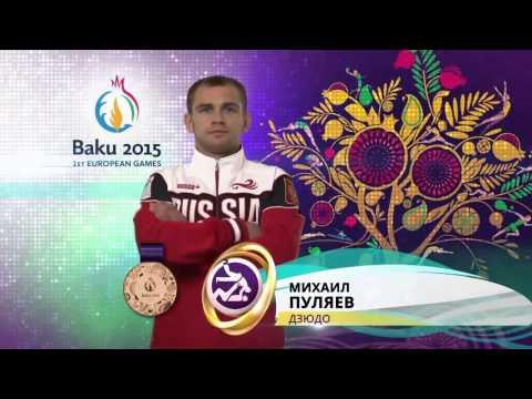 Европейские игры 2015 медальная таблица