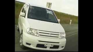 Mitsubishi Dingo edited