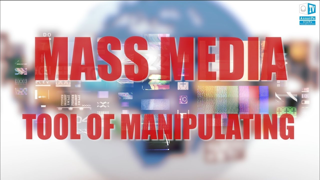 the political manipulation of media in the united states