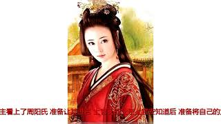 中国历史上最年幼的皇后:六岁做皇后,守寡四十年