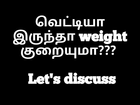 Weight Loss Tips How To Exercise With In Our Schedule In Tamil Sam S Health And Fitness