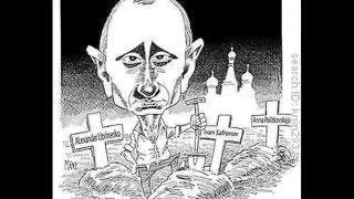 Кто покушался на Россию часть 8 заказчик массовых убийств Вторая чеченская война, Путин