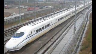 CRH2C, China Railway武廣高鐵(Wuhan-Guangzhou High-Speed Railway)