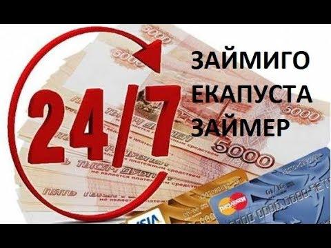 банки казани кредит с 18 лет