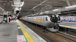 (実車)西武001系 ラビュー 飯能行き発車