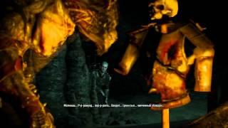 Ведьмак 3 - Глава 118 - В волчьей шкуре. Все концовки квеста полное прохождение БЕЗ КОММЕНТАРИЕВ