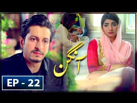 Aangan - Episode 22 - 4th April  2018- ARY Digital Drama