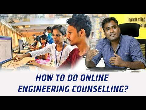 How to Do Online Engineering Counselling? |Tamil | LMES #80