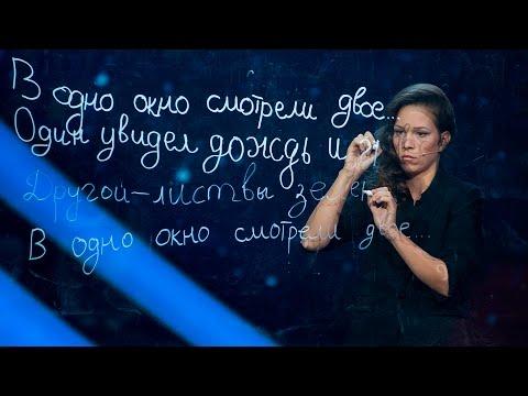Шоу «Удивительные люди». Анна Одинцова. Амбидекстр - Видео онлайн