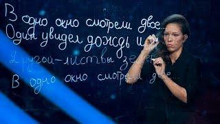 Шоу Удивительные люди. Анна Одинцова. Амбидекстр