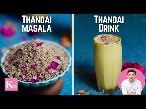 Instant Thandai Masala and Drink at Home | ठंडाई रेसिपी | Holi Special Recipe | Kunal Kapur Recipes