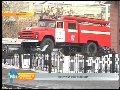 Новости нашего района: улица Дзержинского