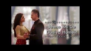 Jeene Bhi De Duniya Hame || Dil Sambhal jaa Zara || Yasser Desai || New serial Star Plus