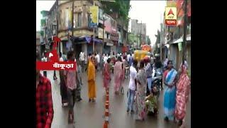 Women agitate in Bankura alleging police harassment