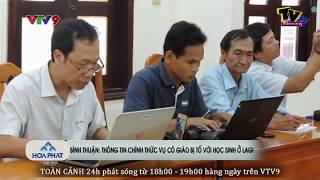 Vụ cô giáo quan hệ với học sinh ở Bình Thuận: Thông tin chính thức