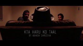 Repeat youtube video Kta Haru Ko Taal (Nepali Comedy)