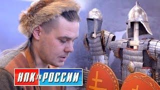 Кузнечное дело на Руси - XIV век (Экспозиция русской культуры)