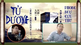 Truyện đêm khuya - Tử Dương - Chương 569-572. Tiên Hiệp, Huyền Huyễn Xuyên Không