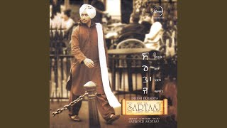 Duaavan Kardi Ammi Free MP3 Song Download 320 Kbps