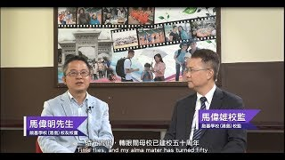 Publication Date: 2018-03-29 | Video Title: 校董角色睇真D─飲水思源、回饋母校 (啟基學校(港島)校友校