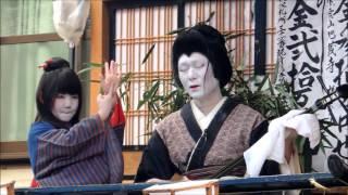 小鹿野歌舞伎「奥州安達原三段目 袖萩祭文の場」その一