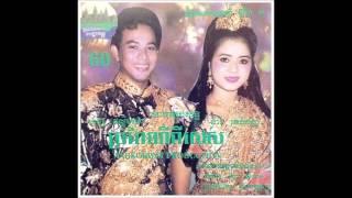 Angkorwat Production Cover CD