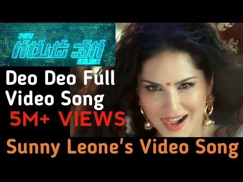 Sunny Leone's Deo Deo Full Video Song | PSV Garuda Vega Movie Video Songs | Rajasekhar | Pooja Kumar
