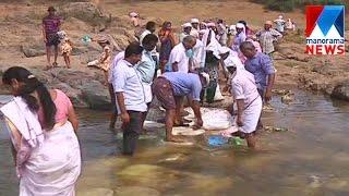 Water bund made for drinking water in Kabani river | Manorama News