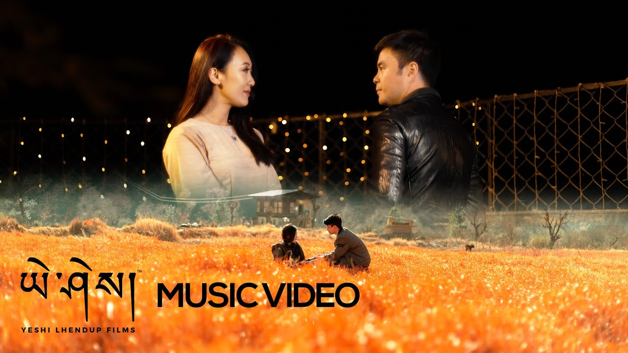 Download KARSELMA - Sonam Geley, Dechen Kezang & @Pema Deki | Yeshi Lhendup Films | Music Video
