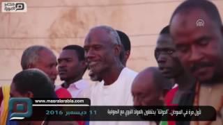 مصر العربية | لأول مرة في السودان..