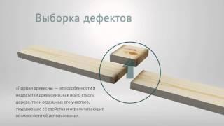 Презентация строительной компании holzbalken.ru(, 2014-11-13T15:41:52.000Z)
