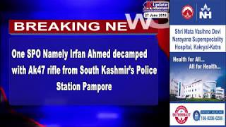 One SPO Namely Irfan Ahmed decamped with Ak47 rifle from South Kashmir's Police Station Pampore thumbnail