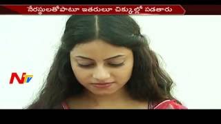 Repeat youtube video Beautiful Girl Trapped by Boyfriend with Fake Videos    Neram Nijam    NTV
