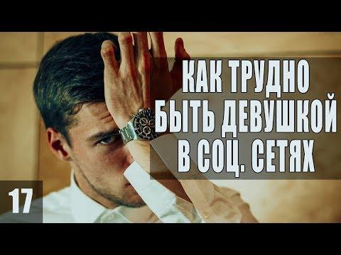 знакомства для геев. в г. ставрополе.