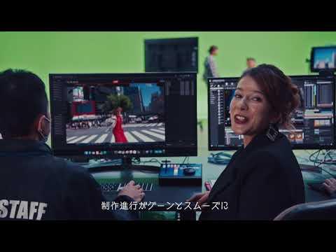 バーチャル・ライン・スタジオ プロモーション映像