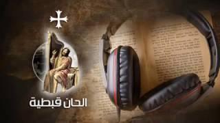 كروان السودان ابونا جوزيف جون القداس الباسيلي