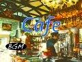 ボサノバBGM!Cafe MUSIC!作業用や勉強用にも!ゆったり時間!Bossa nova Music!