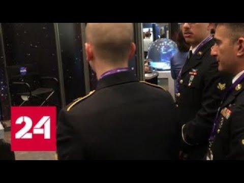 Власти США и Украины замалчивают арест руководителей 'Южмаша' и КБЮ в Колорадо - Россия 24