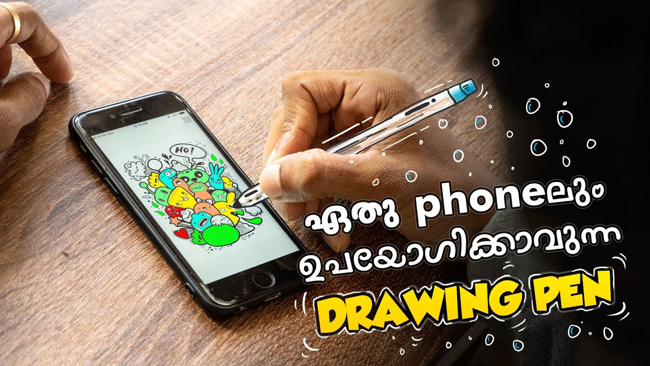 Make your own Mobile Drawing Pen 🖊️- (Just 3 things needed) DIY Malayalam