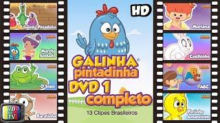 Abertura DVD Galinha Pintadinha 1 + Cenas Extras