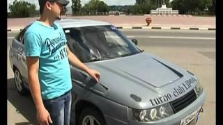 """Житель Лебедяни разогнал свою """"двенадцатую"""" до 240 км/ч"""
